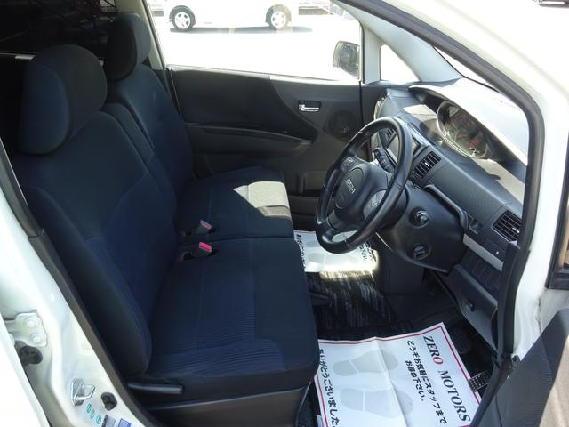カスタム RS タ-ボ スマ-トキ- ナビ テレビ/フルセグ Bluetooth DVD再生 CD ETC HIDライト ベンチシート フルフラット アルミ エアロ 電格ミラー 衝突安全ボディー Wエアバック ABS(31枚目)