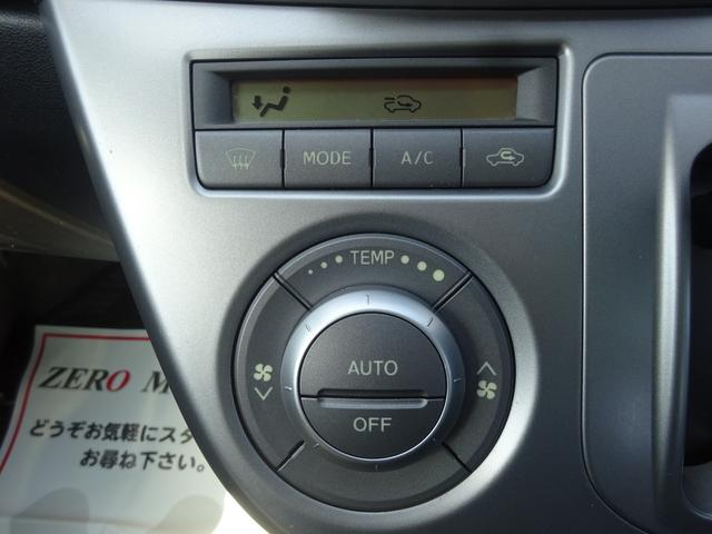 カスタム RS タ-ボ スマ-トキ- ナビ テレビ/フルセグ Bluetooth DVD再生 CD ETC HIDライト ベンチシート フルフラット アルミ エアロ 電格ミラー 衝突安全ボディー Wエアバック ABS(38枚目)