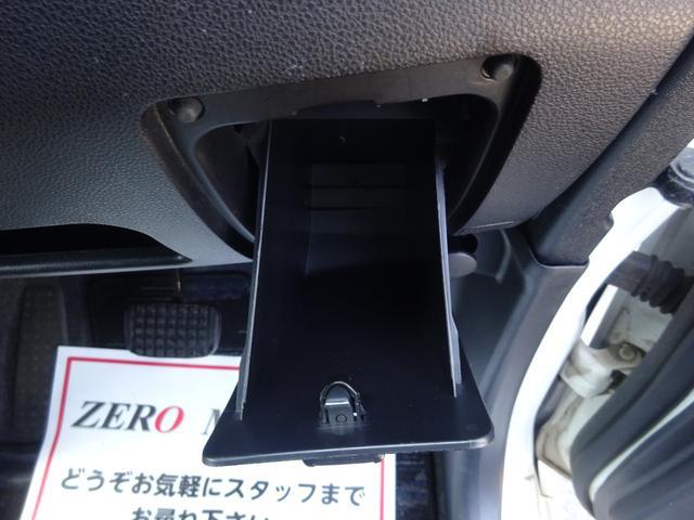 カスタム RS タ-ボ スマ-トキ- ナビ テレビ/フルセグ Bluetooth DVD再生 CD ETC HIDライト ベンチシート フルフラット アルミ エアロ 電格ミラー 衝突安全ボディー Wエアバック ABS(45枚目)