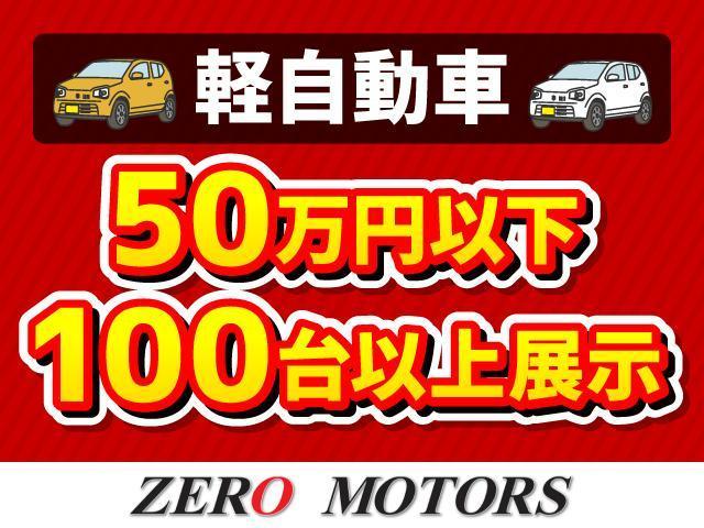 ドルチェX スマ-トキ- ETC ナビ HIDライト フォグライト 専用内装 アルミ 電格ミラー 衝突安全ボディー Wエアバック ABS ベンチシート フルフラット ドアバイザー プライバシーガラス 保証付(2枚目)