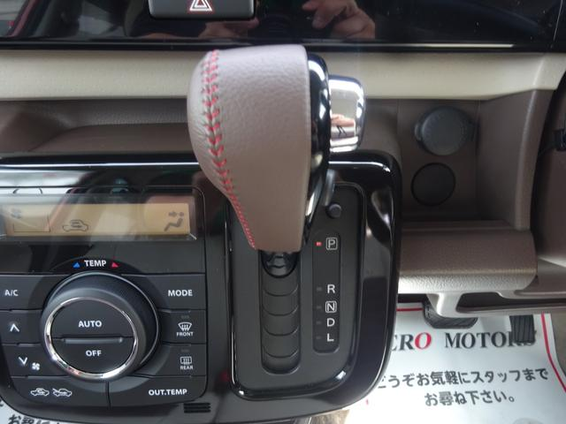 ドルチェX スマ-トキ- ETC ナビ HIDライト フォグライト 専用内装 アルミ 電格ミラー 衝突安全ボディー Wエアバック ABS ベンチシート フルフラット ドアバイザー プライバシーガラス 保証付(31枚目)