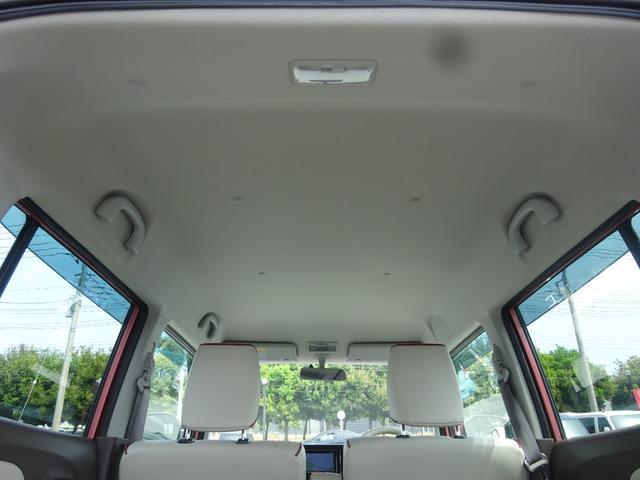 ドルチェX スマ-トキ- ETC ナビ HIDライト フォグライト 専用内装 アルミ 電格ミラー 衝突安全ボディー Wエアバック ABS ベンチシート フルフラット ドアバイザー プライバシーガラス 保証付(32枚目)
