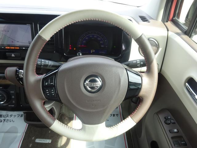 ドルチェX スマ-トキ- ETC ナビ HIDライト フォグライト 専用内装 アルミ 電格ミラー 衝突安全ボディー Wエアバック ABS ベンチシート フルフラット ドアバイザー プライバシーガラス 保証付(35枚目)