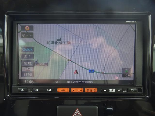 ドルチェX スマ-トキ- ETC ナビ HIDライト フォグライト 専用内装 アルミ 電格ミラー 衝突安全ボディー Wエアバック ABS ベンチシート フルフラット ドアバイザー プライバシーガラス 保証付(42枚目)
