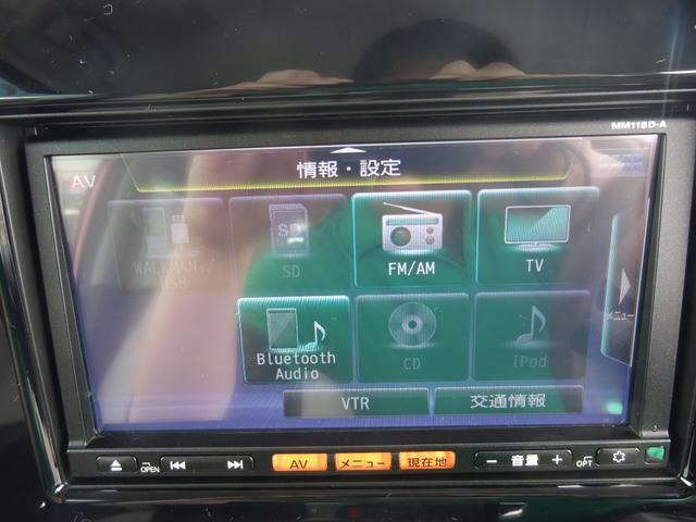 ドルチェX スマ-トキ- ETC ナビ HIDライト フォグライト 専用内装 アルミ 電格ミラー 衝突安全ボディー Wエアバック ABS ベンチシート フルフラット ドアバイザー プライバシーガラス 保証付(43枚目)