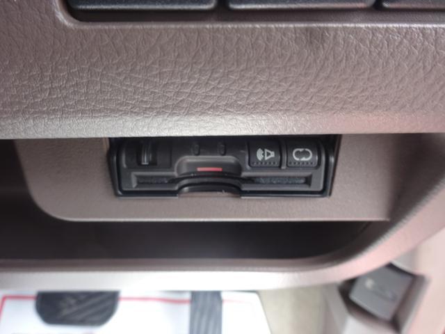 ドルチェX スマ-トキ- ETC ナビ HIDライト フォグライト 専用内装 アルミ 電格ミラー 衝突安全ボディー Wエアバック ABS ベンチシート フルフラット ドアバイザー プライバシーガラス 保証付(44枚目)
