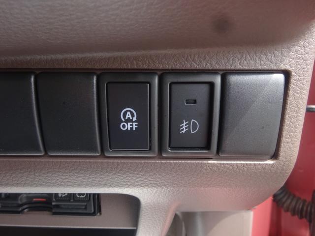 ドルチェX スマ-トキ- ETC ナビ HIDライト フォグライト 専用内装 アルミ 電格ミラー 衝突安全ボディー Wエアバック ABS ベンチシート フルフラット ドアバイザー プライバシーガラス 保証付(50枚目)