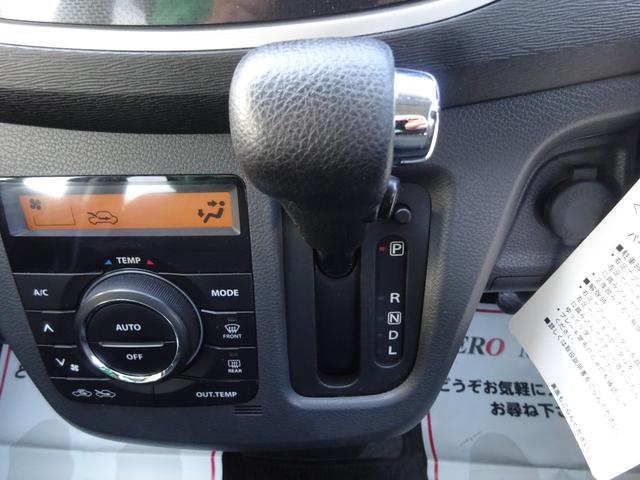 X 修復歴無 ナビ Bluetooth接続 テレビ DVD再生 CD HIDライト スマ-トキ- ベンチシート フルフラット アルミ 衝突安全ボディー Wエアバック ABS 電格ミラー 保証付(30枚目)