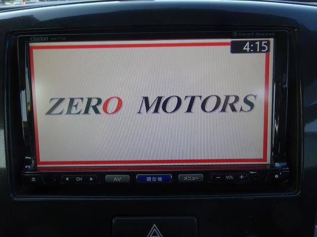 X 修復歴無 ナビ Bluetooth接続 テレビ DVD再生 CD HIDライト スマ-トキ- ベンチシート フルフラット アルミ 衝突安全ボディー Wエアバック ABS 電格ミラー 保証付(41枚目)