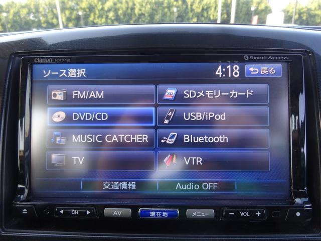 X 修復歴無 ナビ Bluetooth接続 テレビ DVD再生 CD HIDライト スマ-トキ- ベンチシート フルフラット アルミ 衝突安全ボディー Wエアバック ABS 電格ミラー 保証付(42枚目)