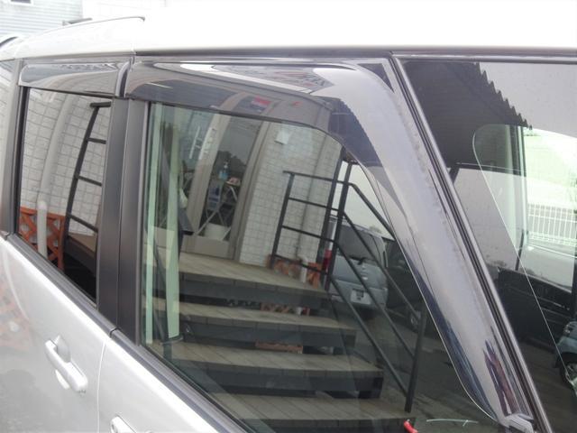 スマートキー 電動スライドドア ETC バックカメラ AUX ベンチシート フルフラット HIDライト フォグライト Wエアバック タイミングチェーン車 オートエアコン アルミ 衝突安全ボディー 保証(29枚目)