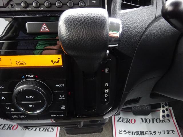 スマートキー 電動スライドドア ETC バックカメラ AUX ベンチシート フルフラット HIDライト フォグライト Wエアバック タイミングチェーン車 オートエアコン アルミ 衝突安全ボディー 保証(31枚目)