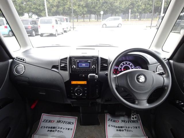 スマートキー 電動スライドドア ETC バックカメラ AUX ベンチシート フルフラット HIDライト フォグライト Wエアバック タイミングチェーン車 オートエアコン アルミ 衝突安全ボディー 保証(36枚目)