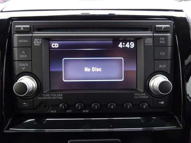 スマートキー 電動スライドドア ETC バックカメラ AUX ベンチシート フルフラット HIDライト フォグライト Wエアバック タイミングチェーン車 オートエアコン アルミ 衝突安全ボディー 保証(41枚目)