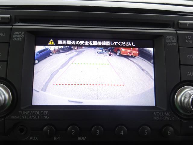 スマートキー 電動スライドドア ETC バックカメラ AUX ベンチシート フルフラット HIDライト フォグライト Wエアバック タイミングチェーン車 オートエアコン アルミ 衝突安全ボディー 保証(42枚目)