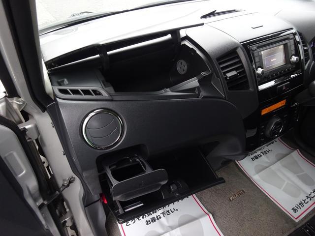スマートキー 電動スライドドア ETC バックカメラ AUX ベンチシート フルフラット HIDライト フォグライト Wエアバック タイミングチェーン車 オートエアコン アルミ 衝突安全ボディー 保証(44枚目)