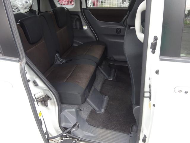 ハイウェイスターターボ 4WD 無修復歴 ナビ Bluetooth接続 テレビ AUX接続 DVD再生 ETC 両側電動スライドドア シートヒーター スマートキー HIDライト アルミホイール 電動格納ミラー 保証付(30枚目)
