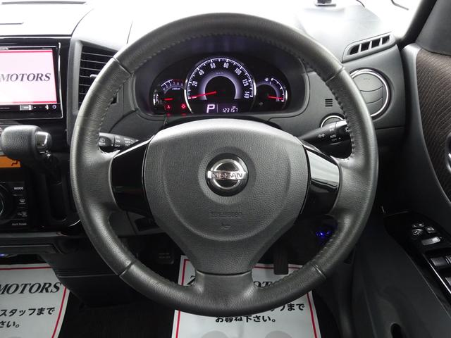 ハイウェイスターターボ 4WD 無修復歴 ナビ Bluetooth接続 テレビ AUX接続 DVD再生 ETC 両側電動スライドドア シートヒーター スマートキー HIDライト アルミホイール 電動格納ミラー 保証付(32枚目)