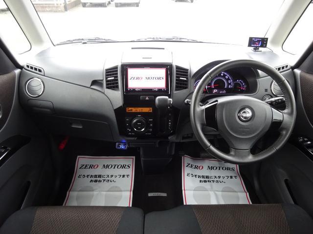 ハイウェイスターターボ 4WD 無修復歴 ナビ Bluetooth接続 テレビ AUX接続 DVD再生 ETC 両側電動スライドドア シートヒーター スマートキー HIDライト アルミホイール 電動格納ミラー 保証付(33枚目)