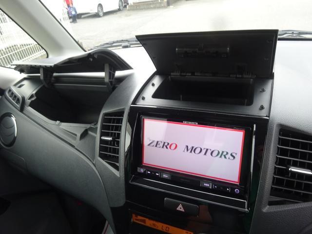 ハイウェイスターターボ 4WD 無修復歴 ナビ Bluetooth接続 テレビ AUX接続 DVD再生 ETC 両側電動スライドドア シートヒーター スマートキー HIDライト アルミホイール 電動格納ミラー 保証付(42枚目)