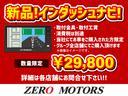 X 修復無 1オ-ナ- キーレス CD AUX 電格ミラー フルフラット アイドリングストップ 盗難防止 保証付(4枚目)
