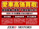 X 修復無 1オ-ナ- キーレス CD AUX 電格ミラー フルフラット アイドリングストップ 盗難防止 保証付(5枚目)