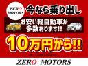 X 修復無 1オ-ナ- キーレス CD AUX 電格ミラー フルフラット アイドリングストップ 盗難防止 保証付(7枚目)