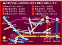 【オートローンも各社取り扱い】頭金0円最長〜120回までご用意しております!