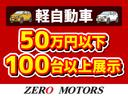 MS 修復歴無 電動スライドドア キーレス CD タイミングベルト交換済み(116,261Km時) ベンチシート 電格ミラー 衝突安全ボディー プライバシーガラス Wエアバック(2枚目)