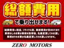 X 修復歴無 ナビ DVD再生 テレビ Bluetooth接続 CD 電動格納ミラ- ベンチシート  ドアバイザー プライバシーガラス 保証付(4枚目)