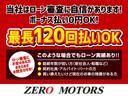 X 修復歴無 ナビ DVD再生 テレビ Bluetooth接続 CD 電動格納ミラ- ベンチシート  ドアバイザー プライバシーガラス 保証付(5枚目)