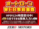 カスタム RS タ-ボ スマ-トキ- ナビ テレビ/フルセグ Bluetooth DVD再生 CD ETC HIDライト ベンチシート フルフラット アルミ エアロ 電格ミラー 衝突安全ボディー Wエアバック ABS(8枚目)