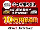 カスタム RS タ-ボ スマ-トキ- ナビ テレビ/フルセグ Bluetooth DVD再生 CD ETC HIDライト ベンチシート フルフラット アルミ エアロ 電格ミラー 衝突安全ボディー Wエアバック ABS(11枚目)