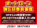 ドルチェX スマ-トキ- ETC ナビ HIDライト フォグライト 専用内装 アルミ 電格ミラー 衝突安全ボディー Wエアバック ABS ベンチシート フルフラット ドアバイザー プライバシーガラス 保証付(6枚目)