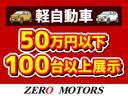 X 修復歴無 ナビ Bluetooth接続 テレビ DVD再生 CD HIDライト スマ-トキ- ベンチシート フルフラット アルミ 衝突安全ボディー Wエアバック ABS 電格ミラー 保証付(2枚目)