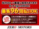 X 修復歴無 ナビ Bluetooth接続 テレビ DVD再生 CD HIDライト スマ-トキ- ベンチシート フルフラット アルミ 衝突安全ボディー Wエアバック ABS 電格ミラー 保証付(11枚目)