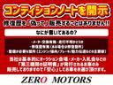 X 修復歴無 ナビ Bluetooth接続 テレビ DVD再生 CD HIDライト スマ-トキ- ベンチシート フルフラット アルミ 衝突安全ボディー Wエアバック ABS 電格ミラー 保証付(12枚目)