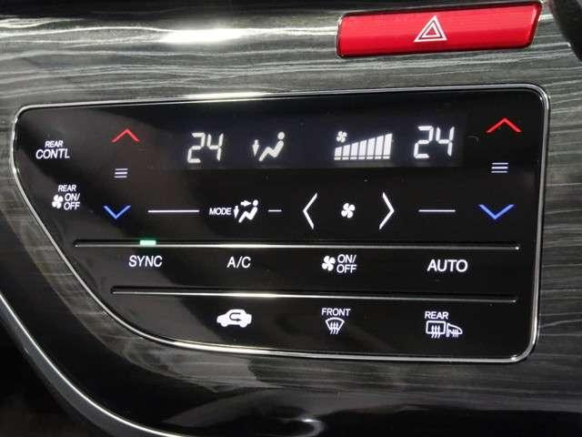 アブソルート・EX 認定中古車 衝突被害軽減ブレーキ Bluetooth対応ナビ バックカメラ ワンオーナー車 サイド&カーテンエアバッグ 両側電動スライドドア 3列シート LEDヘッドライト スマートキー 7人乗り(9枚目)