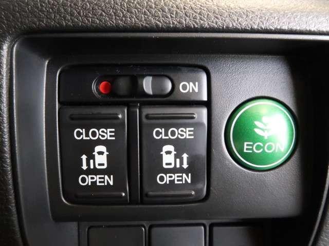 アブソルート・EX 認定中古車 衝突被害軽減ブレーキ Bluetooth対応ナビ バックカメラ ワンオーナー車 サイド&カーテンエアバッグ 両側電動スライドドア 3列シート LEDヘッドライト スマートキー 7人乗り(10枚目)