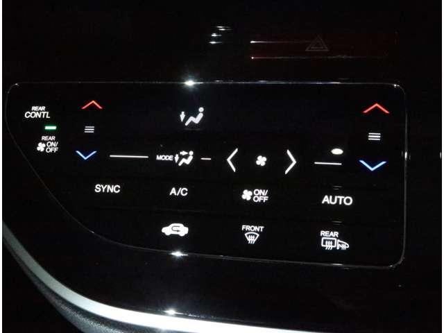 アブソルート・EXホンダセンシング 衝突被害軽減ブレーキ 2年保証付 アダプティブクルーズコントロール サイド&カーテンエアバッグ ドライブレコーダー メモリーナビ フルセグTV バックカメラ ETC シートヒーター 両側電動スライド(9枚目)