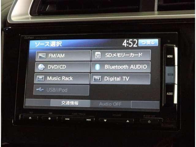 Lパッケージ 衝突被害軽減ブレーキ サイド&カーテンエアバッグ ドライブレコーダー Bluetooth対応メモリーナビ フルセグTV Bカメラ LEDヘッドライト オートリトラミラ オートライト ETC 認定中古車(5枚目)