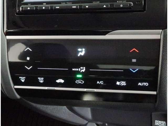 Lパッケージ 衝突被害軽減ブレーキ サイド&カーテンエアバッグ ドライブレコーダー Bluetooth対応メモリーナビ フルセグTV Bカメラ LEDヘッドライト オートリトラミラ オートライト ETC 認定中古車(10枚目)