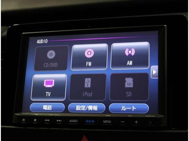 e:HEVホーム 2年保証付 デモカー 衝突被害軽減ブレーキ アダプティブクルーズコントロール 前後ドラレコ Bluetooth対応メモリーナビ Bカメラ フルセグTV LEDヘッドライト ワンオーナー オートライト(5枚目)