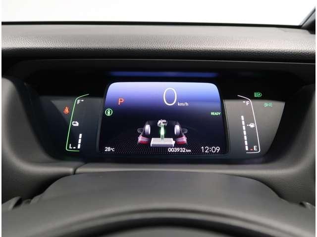 e:HEVホーム 2年保証付 デモカー 衝突被害軽減ブレーキ アダプティブクルーズコントロール 前後ドラレコ Bluetooth対応メモリーナビ Bカメラ フルセグTV LEDヘッドライト ワンオーナー オートライト(8枚目)