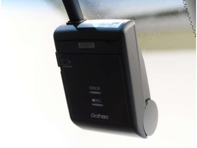 e:HEVホーム 2年保証付 デモカー 衝突被害軽減ブレーキ アダプティブクルーズコントロール 前後ドラレコ Bluetooth対応メモリーナビ Bカメラ フルセグTV LEDヘッドライト ワンオーナー オートライト(11枚目)