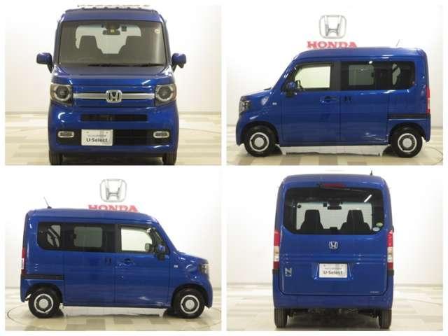 「ホンダ」「N-VAN+スタイル」「軽自動車」「東京都」の中古車2