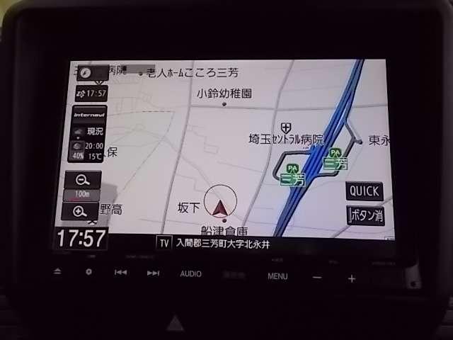 「ホンダ」「N-VAN+スタイル」「軽自動車」「東京都」の中古車12