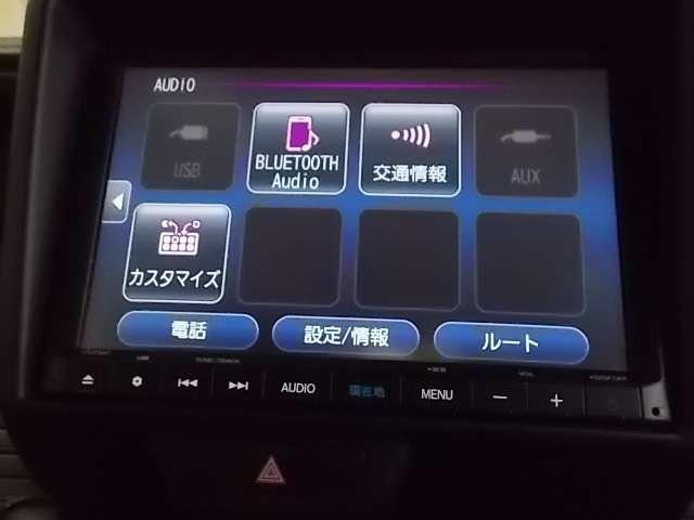 「ホンダ」「N-VAN+スタイル」「軽自動車」「東京都」の中古車13