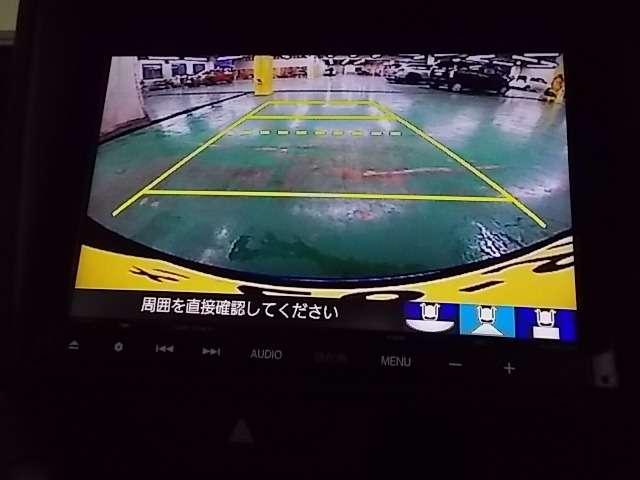 「ホンダ」「N-VAN+スタイル」「軽自動車」「東京都」の中古車14