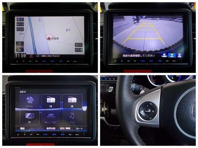 G・ターボLパッケージ CVT 両側スライドドア 両側パワードア ワンオーナ ABS リア席モニター アルミ メモリナビ 禁煙車 DVD リヤカメラ クルコン スマートキー フルセグ HID ETC アイドリングストップ(6枚目)